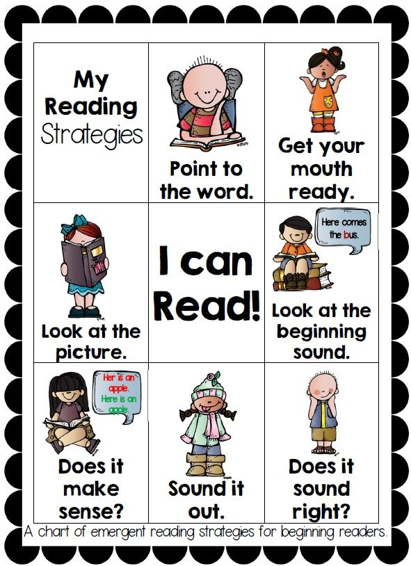 I can Read Emergent Center Activities, Readers, Mini Books, Strategy Posters, Cards and Printables - School Themed BUNDLE for Pre-K and Kindergarten students  This pack is full of school themed activities for children who are using basic sentence structures when learning to read. http://www.teacherspayteachers.com/Product/I-can-Read-Emergent-Center-Activities-School-Themed-BUNDLE-1168811