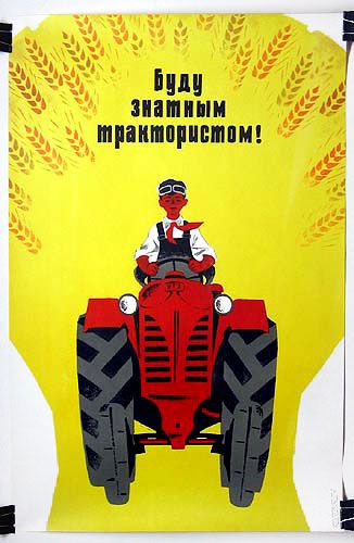 1970 Communist Russian poster showing boy on tractor.