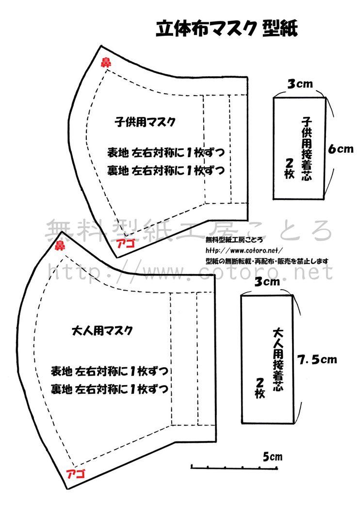 パスワード 付き pdf コンビニ 印刷