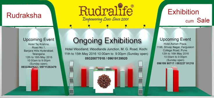 Rudralife Ongoing Exhibitions May,2016