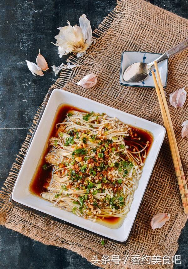 蒜蓉醬香金針菇,朋友每次來都說要吃,又鮮又香,營養豐富,做法很簡單! - 愛經驗