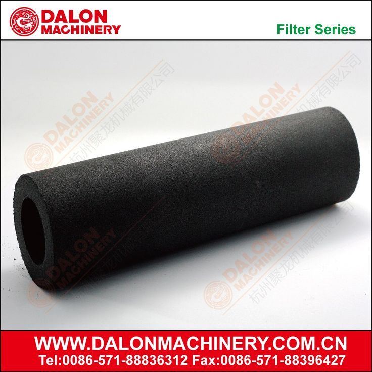 """""""activated carbon ventilating system air filter ,industrial air filters ,commercial activated carbon filter"""""""