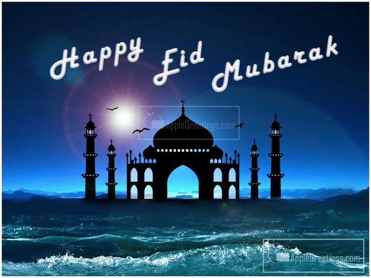 Ramadan Eid Mubarak 2016 Images Wallpapers Whatsapp Status Dp Sms Msg Eid-al-Fitr:- Ramadan is also recognized as Ramzan or Ramadan is the ninefold period of the Islamic calendar. This is the time…