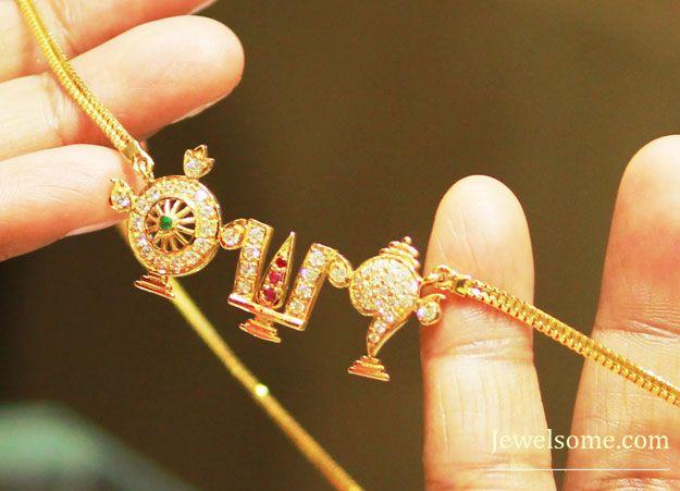 Tirupati balaji Tanmaniya:pendant