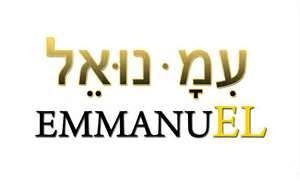 Emmanuel meaning God with us. I want this tattooed behind my ear