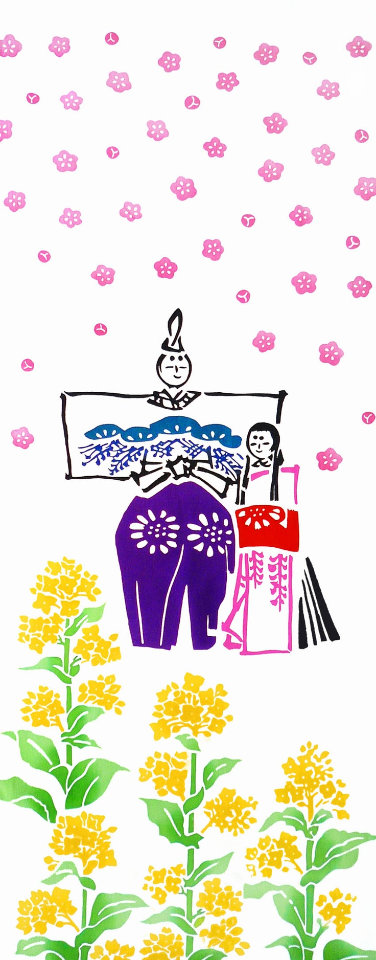 """$19 Hina dolls motif Tenugui.  Hina doll is displayed in """"Hinamatsuri"""", the Girl's festival (celebrated on March 3rd).  Made in Japan.  Cotton 100%"""