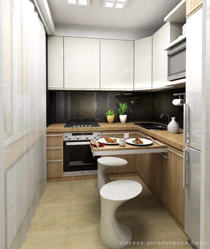 Disea tu cocina online programa para disear muebles for Tu cocina online