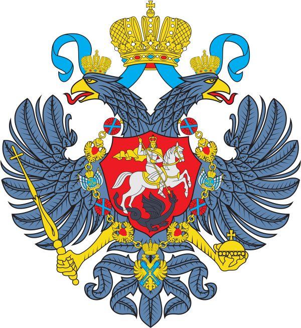 Векторный герб Российской Империи начала XVIII в. при Петре I