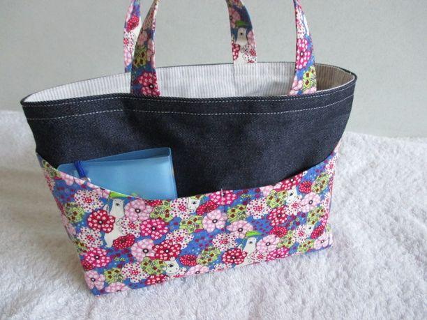 バッグインバッグ(お花の中のシロクマ)画像1