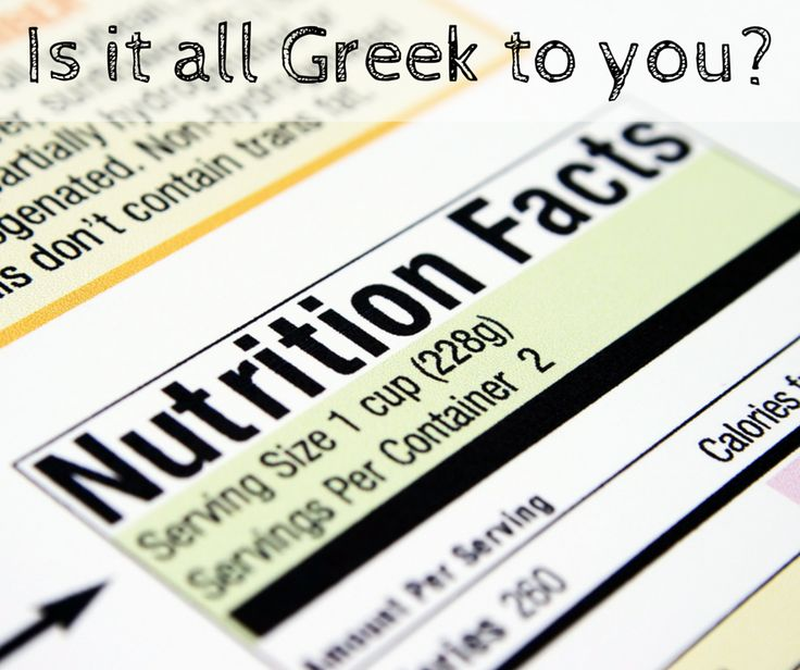 Are nutrition fact labels written in what might as well be Greek to you? We understand, and we're here to help! http://rgn.bz/6eMf