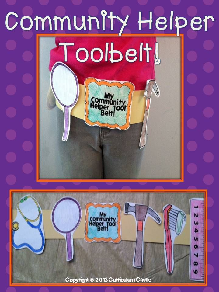 Community Helpers tool belt craft...students will love wearing these!