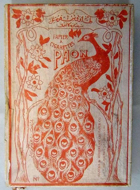 Vintage Cigarette Rolling Paper - Box Marked Hanoka & Mishoulam Cig. Paper Co., Trade Mark Reg. U.S.P.O. January 3, 1911