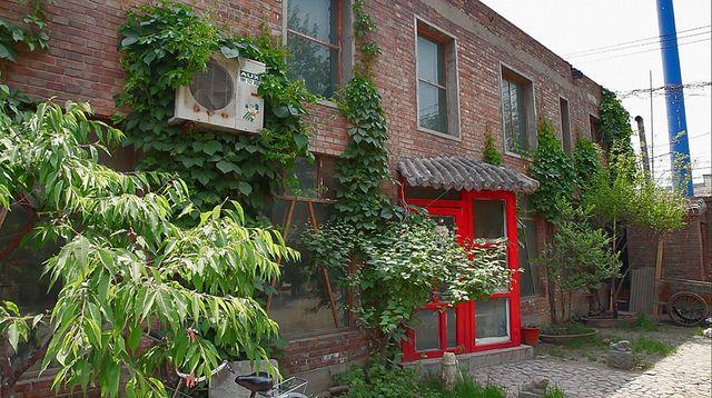 Red Gate Residency studios, Beijing
