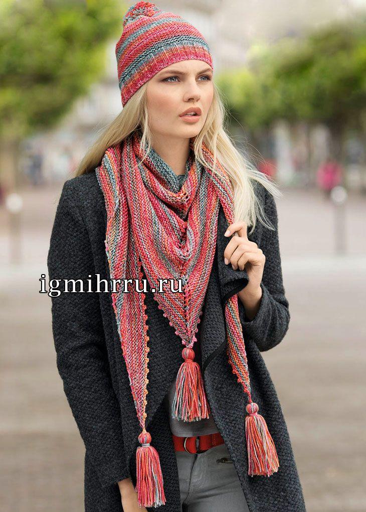 Теплый комплект: треугольный платок с декоративными кистями и шапочка с помпоном. Вязание спицами