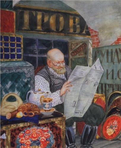 Merchant, Boris Kustodiev (1920)