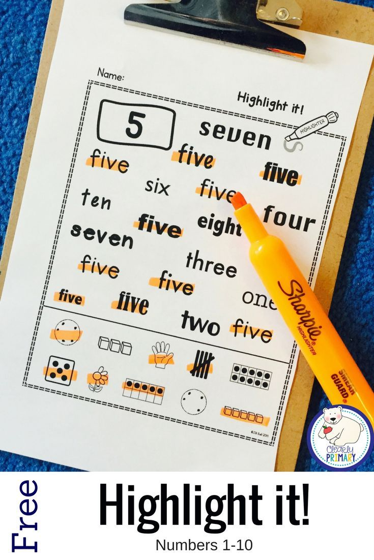 These free highlight it worksheets are a great activity to practice numbers 1-10.  Reinforce number words and number sense for kindergarten and first grade.
