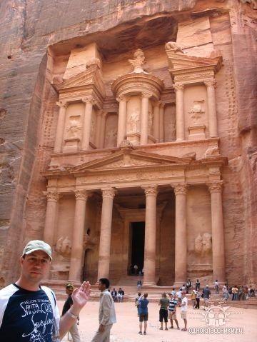 sol beso 4 фото туристов