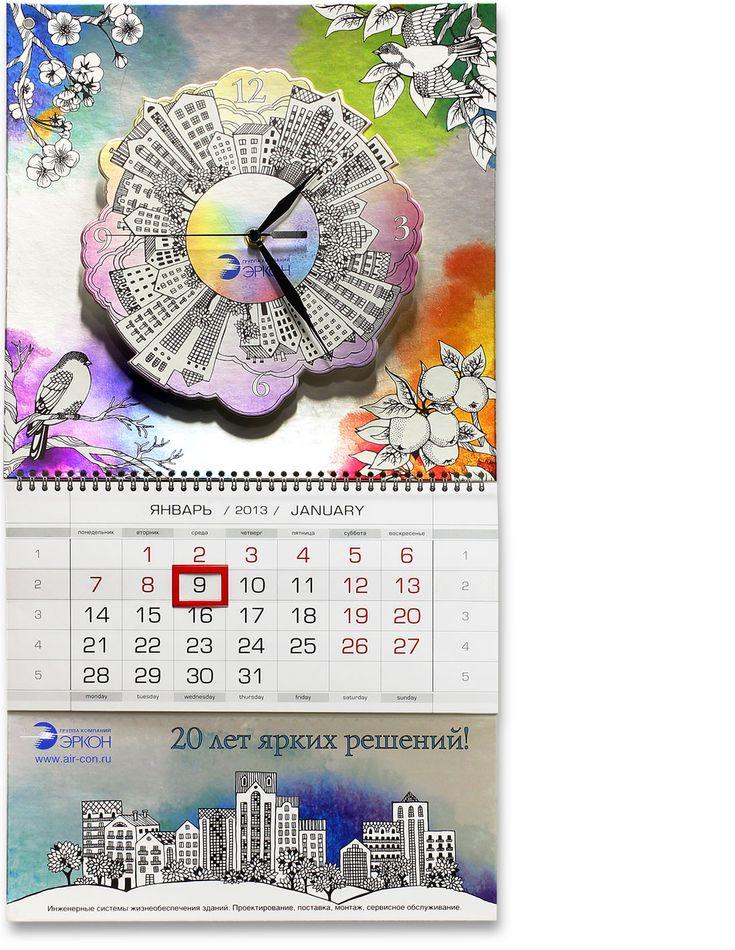 Календари открытки оптом дешево, отправить