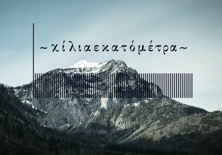 "Check out my @Behance project: ""xiliaekatometra | bakery & grocery store"" https://www.behance.net/gallery/47091195/xiliaekatometra-bakery-grocery-store"