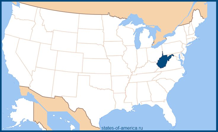 Штат Западная Вирджиния на карте США