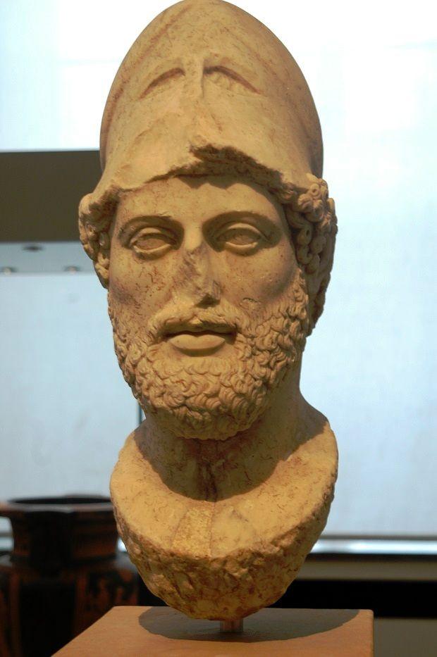 Busto de Pericles