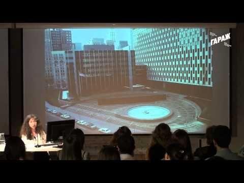 Ирина Кулик: «Ричард Серра, Аниш Капур: ловушки для пространства»