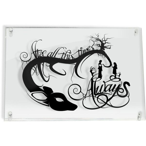 Always Snape and Lily Harry Potter After All This Time silhouette... ($45) ❤ liked on Polyvore featuring home, home decor, wall art, wall home decor, silhouette wall art and paper wall art
