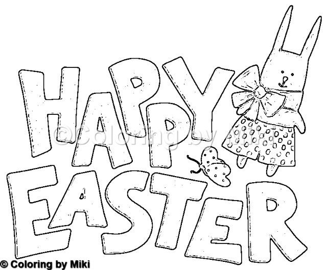Happy Easter Coloring Page 133 Coloring Design ぬりえ