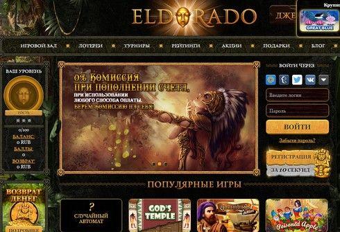 Партнерка казино Eldorado   http://casino-partners.net/img/partnerka-kazino-eldorado.jpg  http://casino-partners.net/partnerskaya-programma-kazino-eldorado