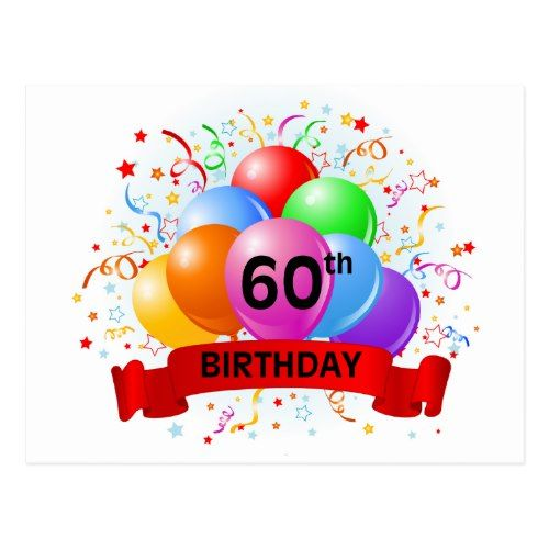 60th Birthday Banner Balloons Postcard