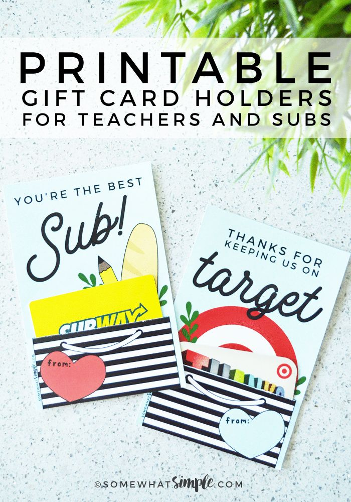 Gift Cards For Teachers And Substitutes