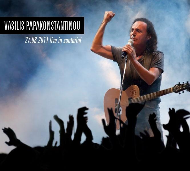 Santorini Greece. Live concert at Santo Wines with Vasilis Papakonstantinou 27.08.2011