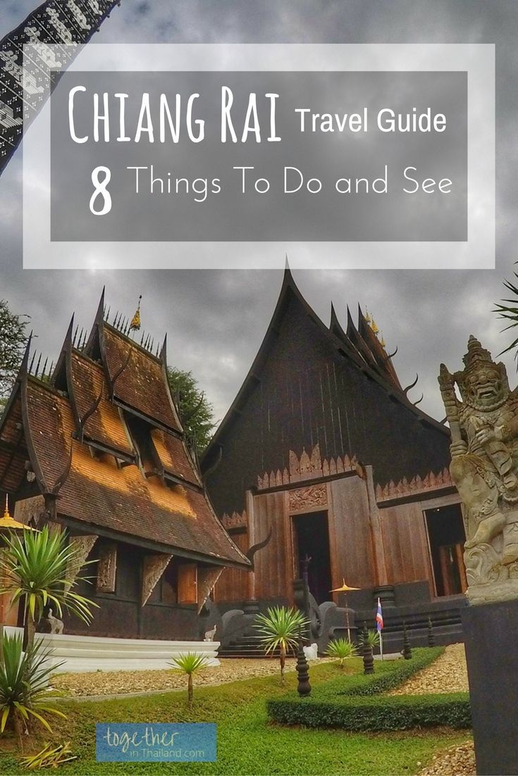 Visiting Chiang Rai, Thailand for 2 days during our travel gave us a chance to see some of the top attractions including the White Temple, but we also realized how much there is to see and do there. Here is a great guide and itinerary for Chiang Rai for any traveler to Thailand. http://togetherinthailand.com/chiang-rai-guide-itinerary/