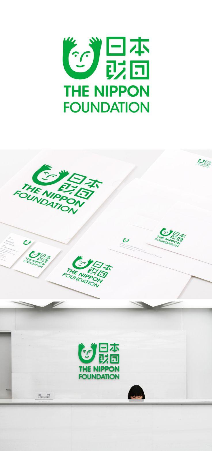 The Nippon Foundation | 佐藤可士和 Kashiwa Sato, 2012