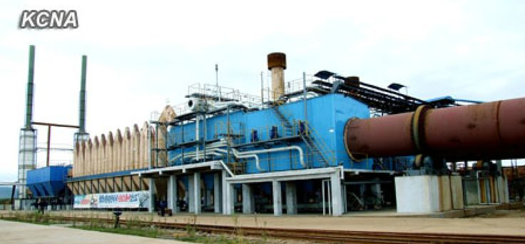 Nuevo proceso en Fundición de Metales no Ferrosos de Tanchon