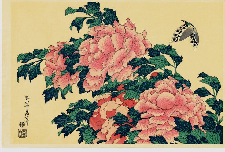 """Japanese Ukiyoe Woodblock print antique Hokusai """"Butterfly and Peonies from a series of Eleven Pictures of Insects"""""""