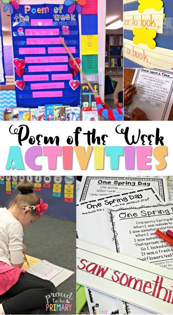 Do you teach poetry in your primary classroom? We read and learn a poem of the week and complete tons of activities to help build fluency and word knowledge. Children love to read these weekly poems and yours will too! Check out this post and grab a few FREE poems for your classroom.