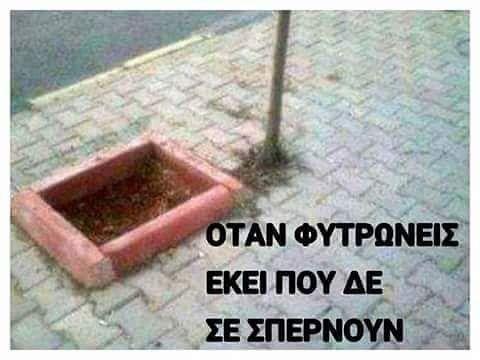 """1,597 """"Μου αρέσει!"""", 11 σχόλια - @_memes.gr στο Instagram: """"Κλάμα """""""