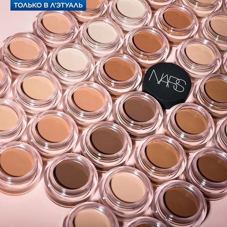 Высокая степень покрытия и эффект «расфокуса» — новый матовый консилер Soft Matte Complete от NARS идеально слаживает и маскирует несовершенства кожи. Благодаря формуле со светоотражающими частицами консилер улучшает внешний вид кожи и создает естественный результат. Новая формула обогащена коллагеном и гиалуроновой кислотой, отвечающими за омолаживающий эффект, а также витаминами А, С и Е, которые защитят кожу от негативных факторов окружающей среды. www.letu.ru