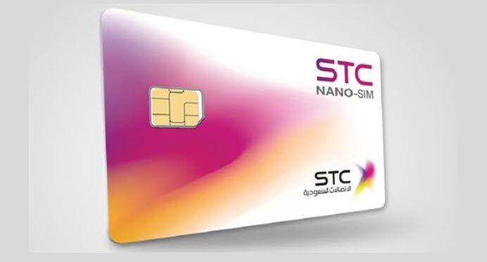 طريقة معرفة رقم الشريحة Stc سوا Enamel Pins Enamel Accessories
