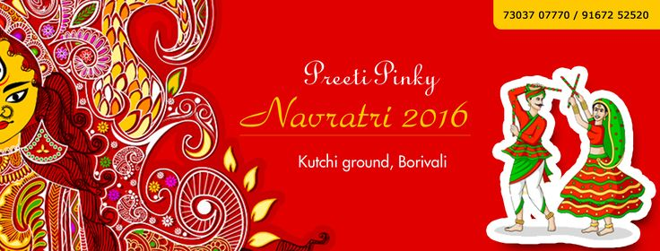 Preeti Pinky Navratri 2016, celebrate this Navratri with traditional garba songs, folk music, true colours of gujarat & lots of entertainment  For Passes & Bulk Booking : +91 73037 07770 / 91672 52520  #navratri #garba #dandiya #dandiyaraas #traditionalgarba #raasgarba #mumbainavratri #preetipinky #vishalkothari #navratritickets #passes #pass #tickets #insta #followme #kutchiground #wintickets #preetipinky #vishalkothari