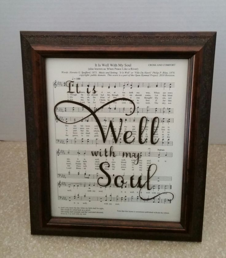 It is Well With my Soul, Vinyl picture with sheet music  12x10 frame by SandyToeshomedecor on Etsy