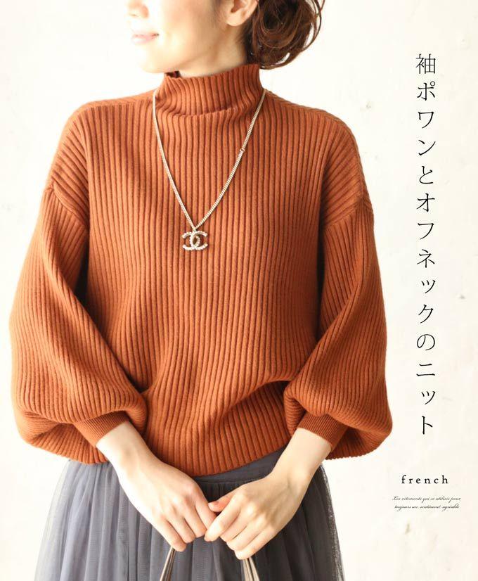 【楽天市場】【再入荷♪4月14日12時&22時より】(オレンジ)「french」袖ポワンとオフネックのニットトップス:cawaii