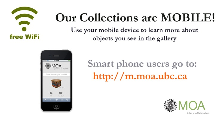 museum of vancouver mobile application