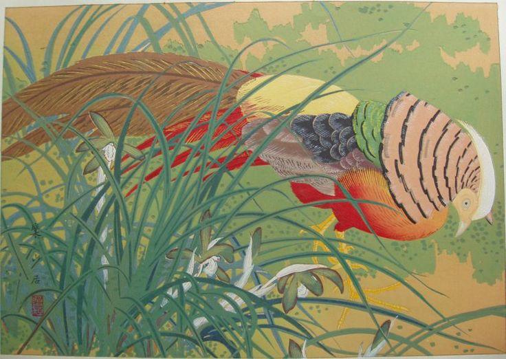 Rakusan woodblock prints - beautiful art from the 1920s
