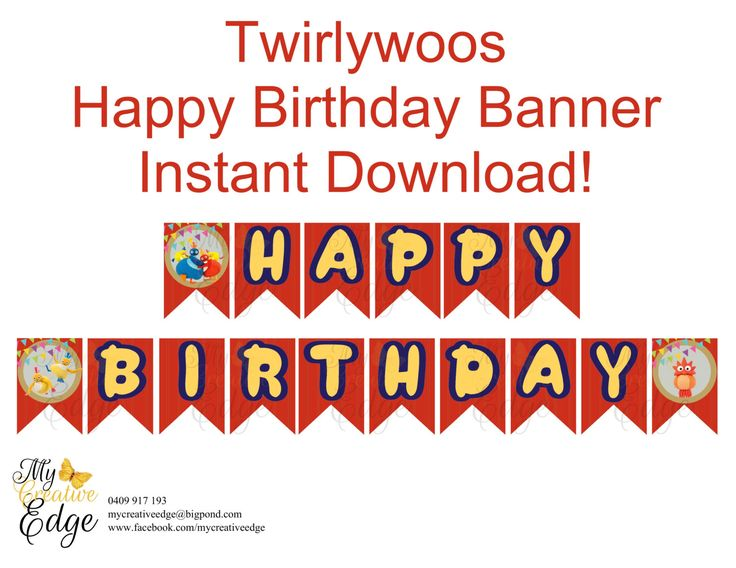 Twirlywoos - Happy Birthday Flag Banner - Instant Download by MyCreatve3dge on…