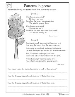 FREE reading worksheet for third grade! Your child will practice identifying patterns in poems.