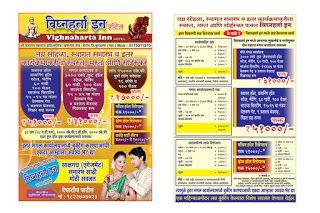 Vighnaharta Inn Hotel: Best marriage place in Shegaon