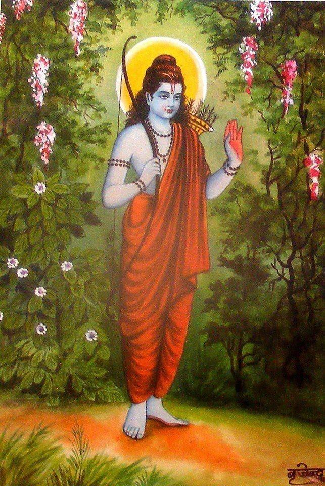 Jai Sri Ram...