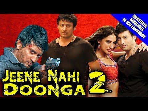 Jeene Nahi Doonga 2 (Saagasam) 2017 New Released Full Hindi Dubbed Movie | Prashanth Amanda Rosario